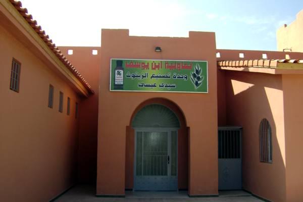 Pieralisi partner del progetto di sviluppo di Beni Mellal in Marocco