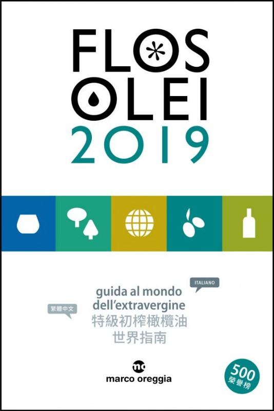 FLOS-OLEI-2019